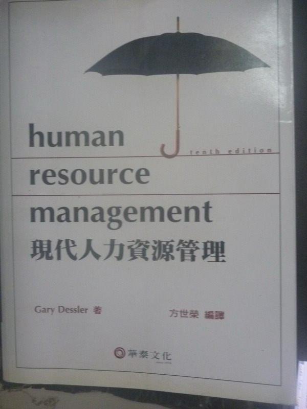 【書寶二手書T9/大學商學_YHT】現代人力資源管10/e_Dessler