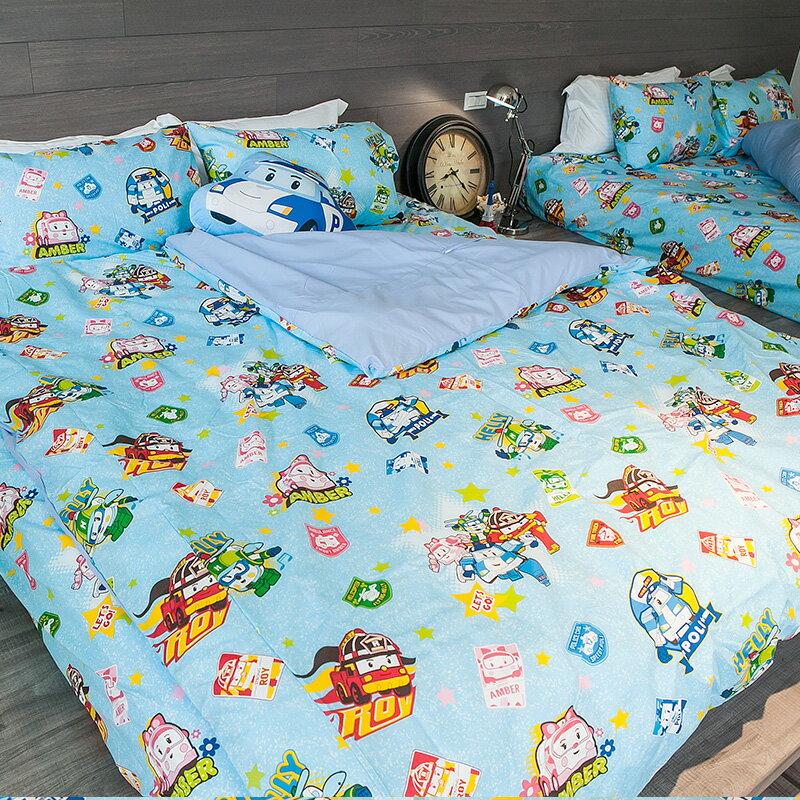 床包被套組  /  單人【波力救援小英雄-藍】含一件枕套,磨毛多工法處理,戀家小舖台灣製 5