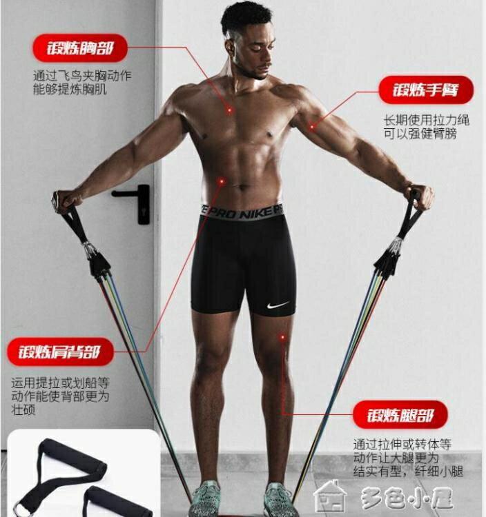 【618購物狂歡節】拉力器彈力繩拉力繩健身器材男阻力帶胸肌訓練器家用深蹲彈力帶拉力帶繩