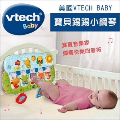 ✿蟲寶寶✿美國【VTech Baby】寶貝踢踢小鋼琴《現+預》