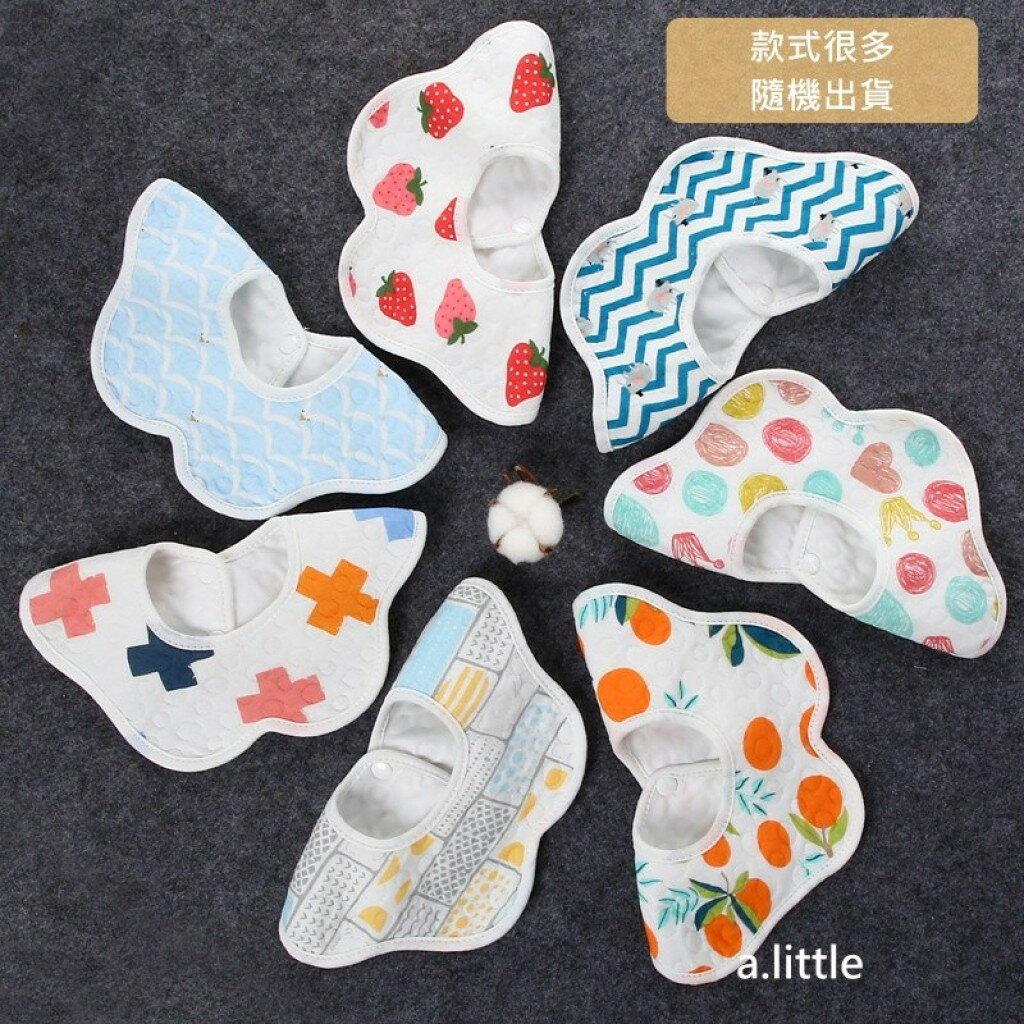 寶寶口水巾 360度花瓣圍兜 寶寶純棉 6層紗布圍兜 六層紗口水巾 雙按扣圍兜兜 口水巾(隨機出款)