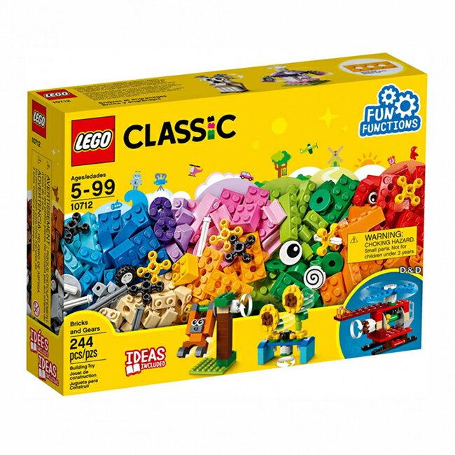 【LEGO 樂高積木】 Classic 經典基本顆粒系列-粒與齒輪 Bricks and Gears LT-10712