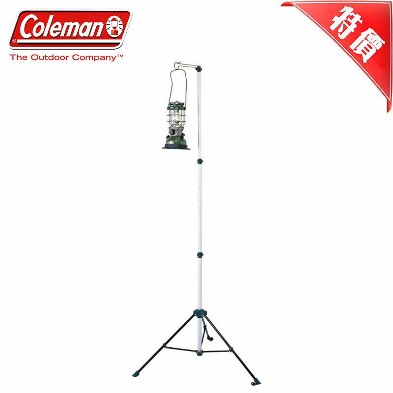 【露營趣】特價款 Coleman CM-9035 極致品味 燈架 28段式調整高度 鋁合金吊燈架 燈架 燈勾 掛燈架 吊燈柱