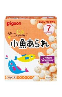 貝親 盒裝7月米果球-小魚 20g