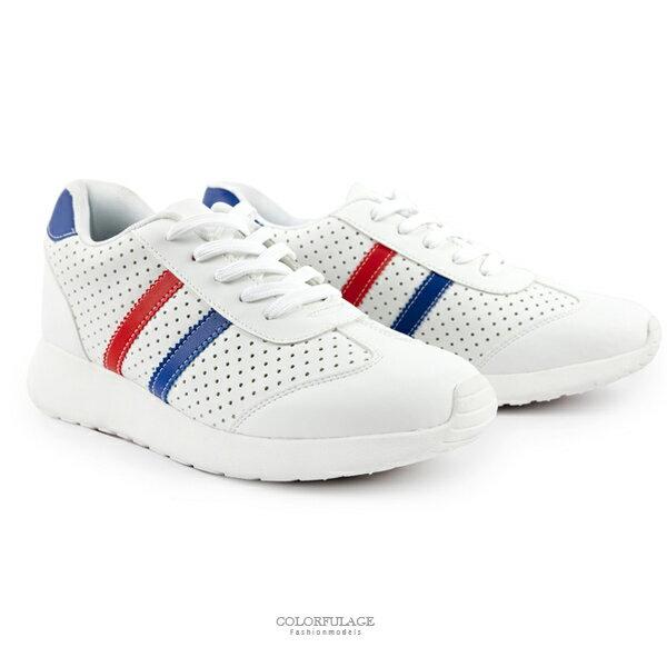 藍紅雙線白色透氣慢跑鞋 柒彩年代【NR34】