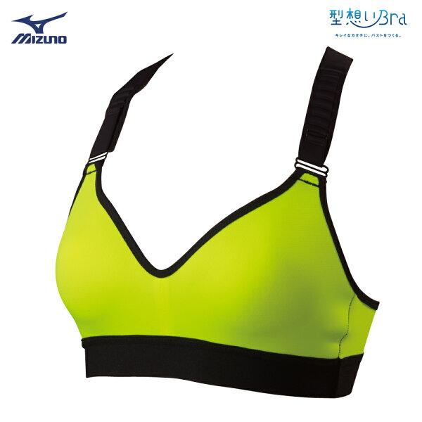 K2MJ8D6031(螢光黃)BIOGEAR中支撐女性運動內衣【美津濃MIZUNO】