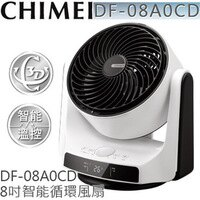 CHIMEI奇美到CHIMEI 奇美 DF-08A0CD 循環扇 ECO智慧溫控 公司貨 ●電風扇