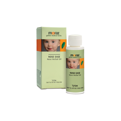 【MORAZ 茉娜姿】寶貝植物舒緩精華油14ml,買就送嬰兒植物精華浴膚乳3ml + 嬰兒植物精華洗髮精3ml,非會員也能下單購買