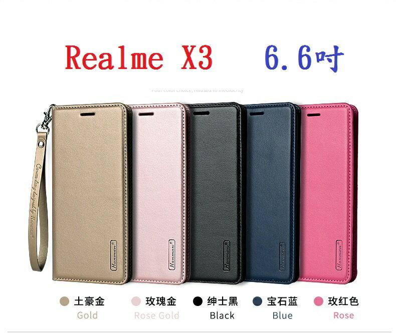 【Hanman】Realme X3 / 6.6吋 真皮 皮套 翻頁式 側掀 插卡 保護套