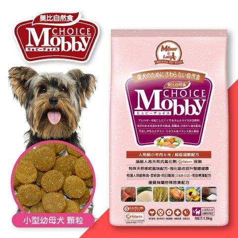 ?Double妹寵物?莫比(Mobby)小型幼母犬羊肉&米【1.5kg】【3kg】