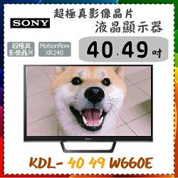 【SONY】 40型液晶電視 超極真影像晶片 WIFI網路瀏覽《KDL-40W660E》