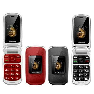 TWM F201銀髮族3G摺疊式手機(台哥大公司貨)