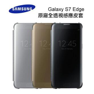 【原廠公司貨】SAMSUNG Galaxy S7 Edge / G9350 原廠 全透視感應皮套 Clear View C-VIEW C-Cover