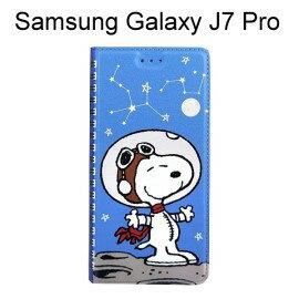 SNOOPY 彩繪皮套 [筆記本藍] Samsung Galaxy J7 Pro (5.5吋) 史努比【正版授權】