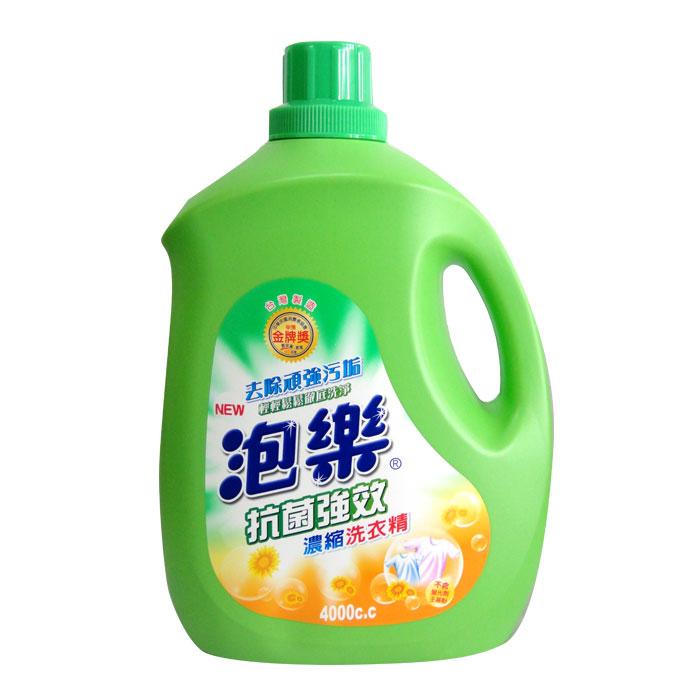 泡樂 抗菌強效 濃縮洗衣精 4000cc【康鄰超市】
