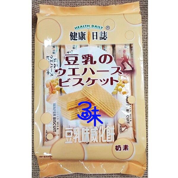 (馬來西亞)健康日誌威化餅-豆乳味(豆乳味威化餅)1包200公克特價75元【4712543050205】