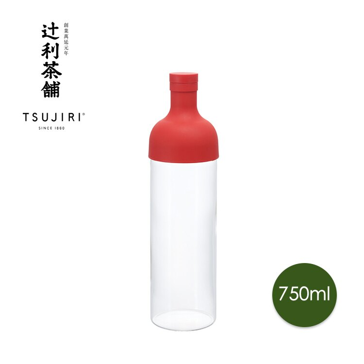 【辻利茶舗 x HARIO】酒瓶冷泡茶壺750ml (紅) 創新設計,高品質玻璃瓶身,附可拆式濾網,沖泡簡易,清洗方便。原廠公司貨。 0