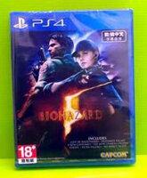 [現金價]  收錄所有DLC PS4 惡靈古堡 5 亞版 中文版 BIO5