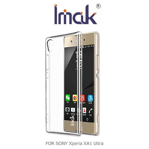 SONYXperiaXA1UltraIMAK艾美克羽翼II水晶保護殼加強耐磨版硬殼背殼殼手機殼索尼