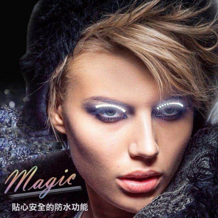 HANLIN ELE01 LED派對發光 睫毛燈 EYE LED 雙眼皮貼發光假睫毛(1對)