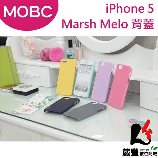✿5月APP限定單筆消費滿$1000領券折$100✿Apple iPhone 5 MOBC Marsh Melo 背蓋/保護殼