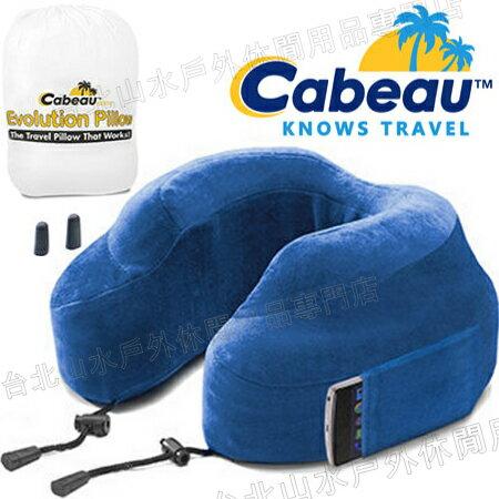 Cabeau 旅行用記憶頸枕/U型枕/旅行/長途/坐車旅遊枕/飛機靠枕/旅行枕/旅行頸枕 枕頭套可拆洗 藍