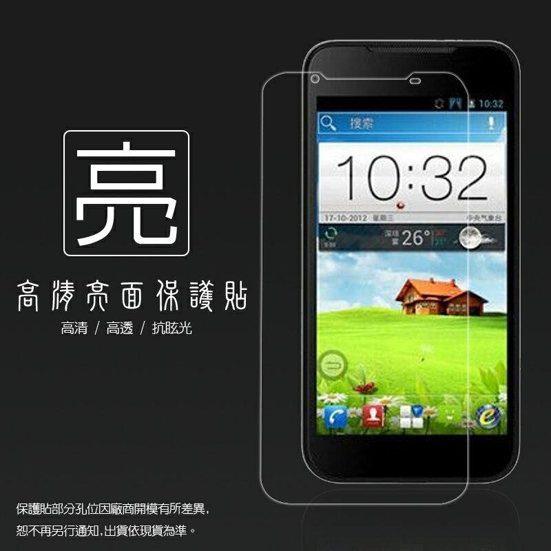 亮面螢幕保護貼 亞太 E1 ZTE N880G 保護貼