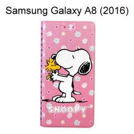 SNOOPY彩繪皮套[筆記本粉]SamsungGalaxyA8(2016)5.7吋史努比【正版授權】