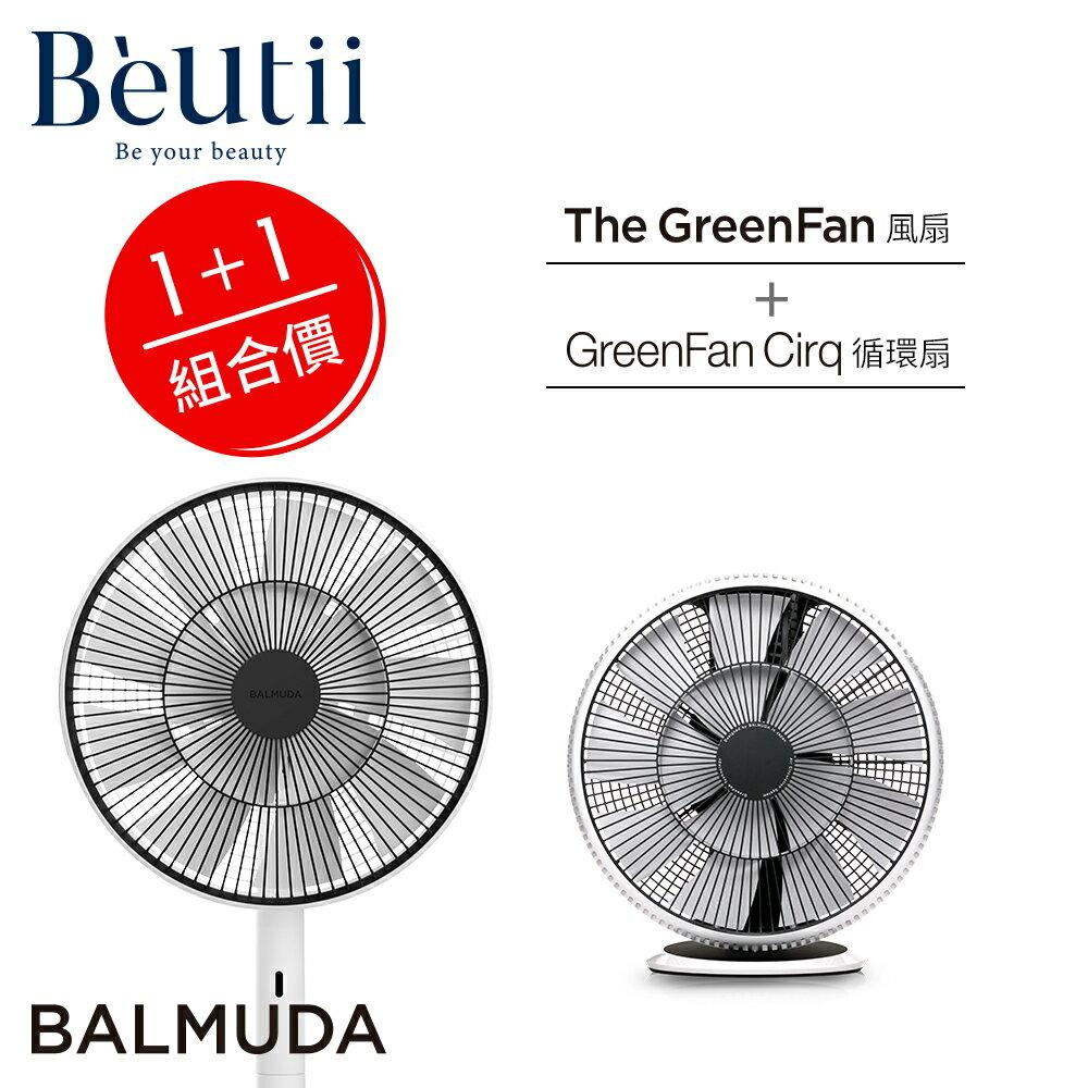 BALMUDA The GreenFan 風扇 + GreenFan Cirq循環扇 1