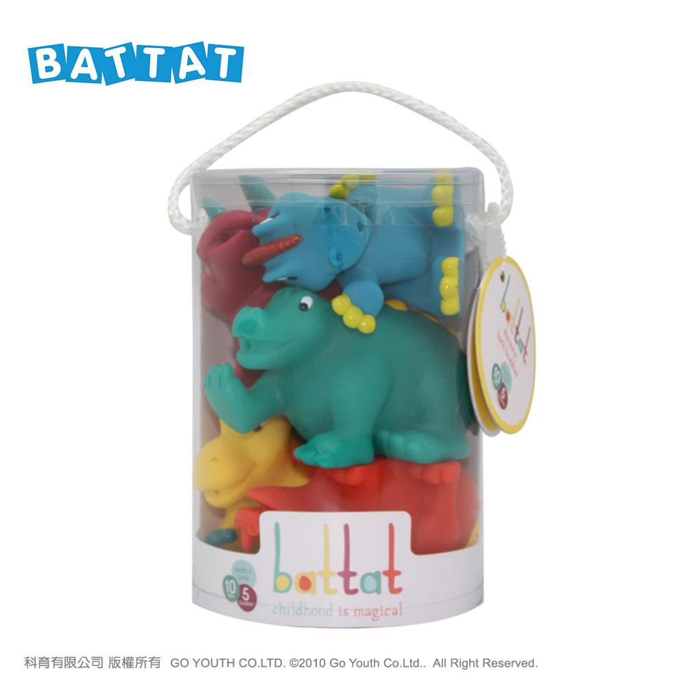 【美國 B.Toys 感統玩具】洗澡玩具-恐龍 Battat系列 BB5710J