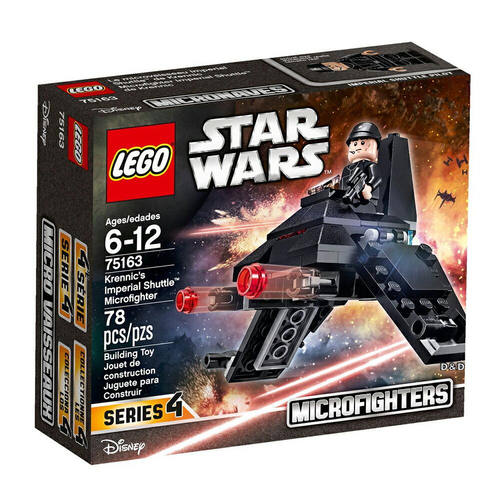 樂高積木LEGO《 LT75163》STAR WARS 星際大戰系列 -Krennic\
