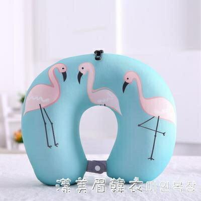 夏季泡沫粒子卡通U型枕顆粒填充可愛護頸枕護頸枕午睡神器辦公室