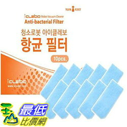 [107美國直購] 吸塵器配件 Anti-bacterial HEPA Filter Pack (10pcs) for iClebo Robot Vacuum Cleaner Arte