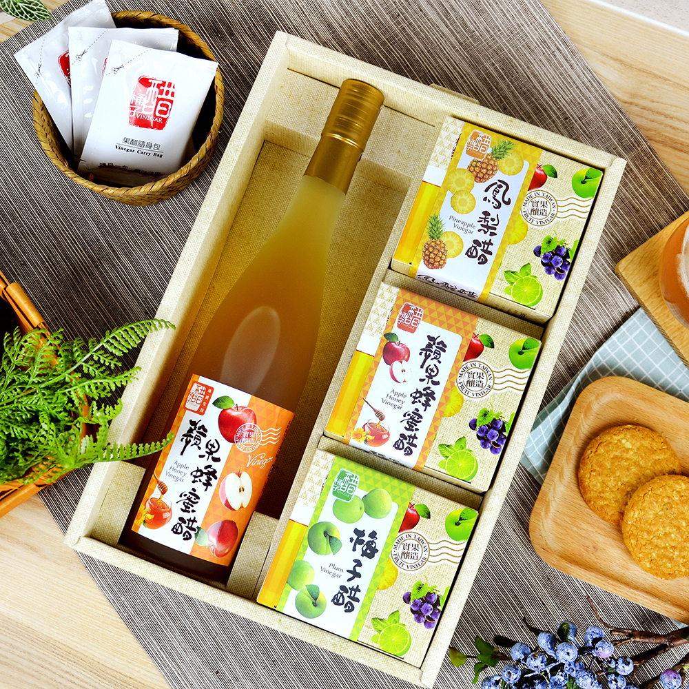【醋桶子】幸福果醋禮盒4組免運(蘋果蜂蜜醋600mlx1+隨身包x3/組) 1