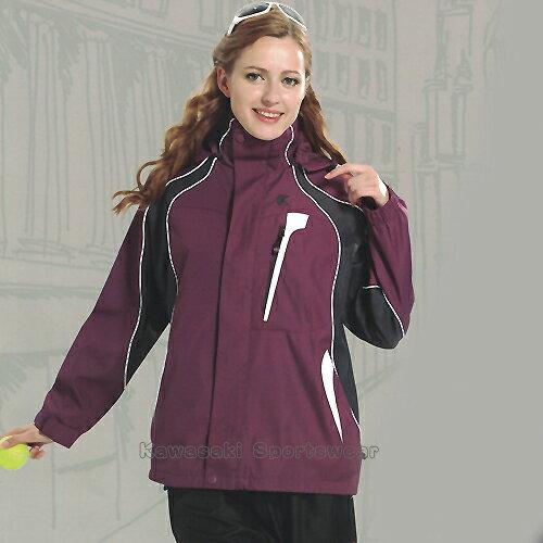 【日本Kawasaki】女版休閒功能性二件式網裡外套(深紫)#KW255A - 限時優惠好康折扣