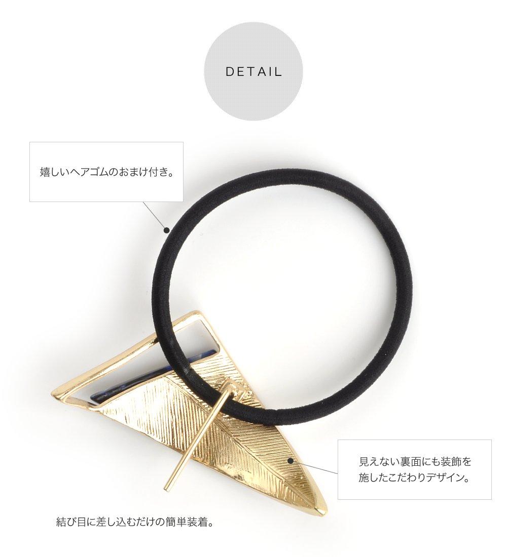 日本CREAM DOT  /  ポニーフック ヘアカフス ヘアゴム 大人っぽい シンプル おしゃれ ヘアアクセサリー マーブル 大人 上品 エレガント フェミニン ネイビー ナチュラル レッド  /  qc0464  /  日本必買 日本樂天直送(1098) 5