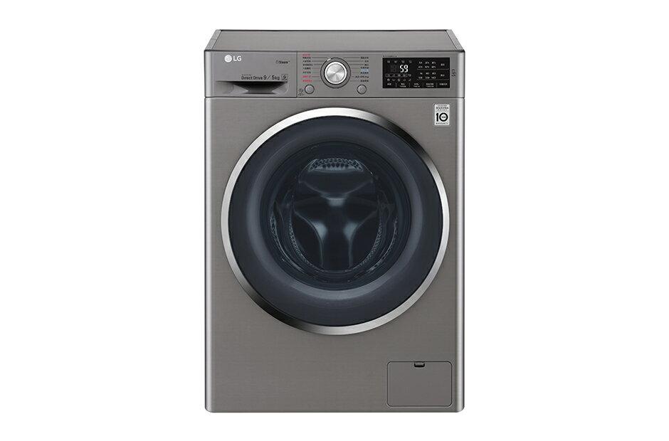 #來電優價#LG 樂金 9公斤 直驅變頻 蒸氣滾筒洗衣機  蒸氣洗衣  WD-S90TCS (精緻銀)