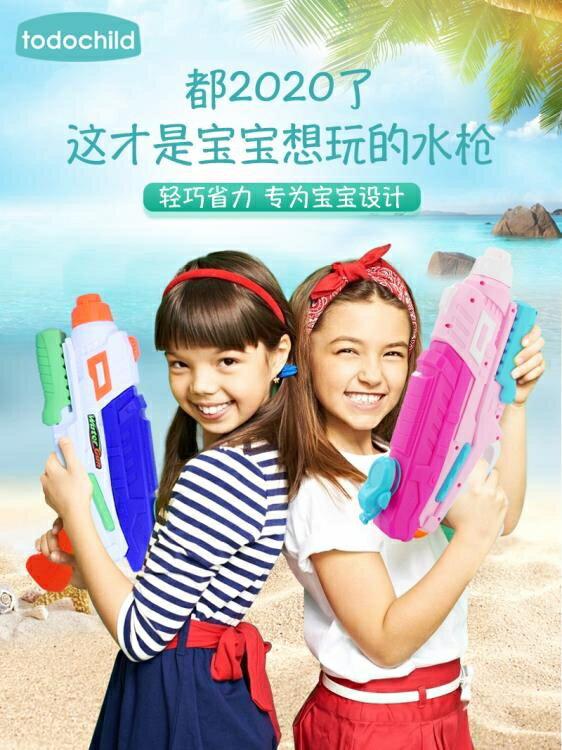 玩具槍 省力兒童水槍玩具大容量高壓抽拉式噴水槍沙灘漂 【簡約家】