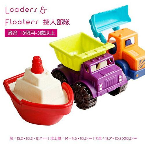 《 美國 B.toys 感統玩具 》挖人部隊