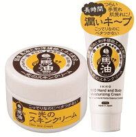 教師節禮物 護手霜推薦到日本國產一光IKKO馬油潤膚霜 65g/210g就在優杰倫推薦教師節禮物 護手霜