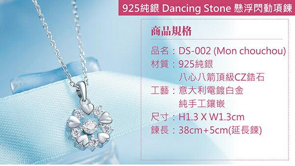 925純銀日本正版crossfor冰雪Dancing Stone跳舞銀項鍊 6