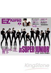 EZ Korea 韓語教學誌No.2 送~李敏鎬~海報:Led Apple韓語教學影片
