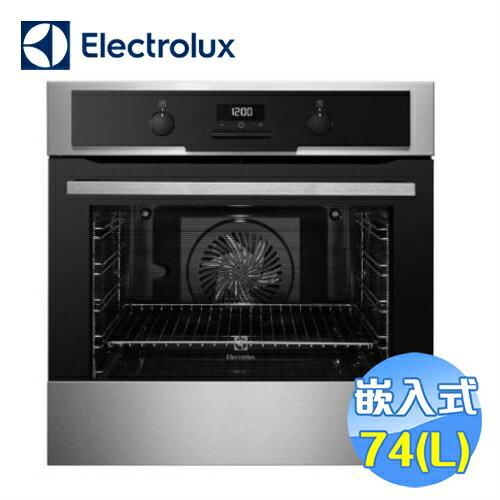 伊萊克斯 Electrolux 74公升嵌入式電烤箱 EOB5450AAX