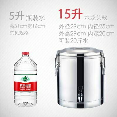 奶茶桶-不銹鋼超長保溫桶商用米飯保溫桶湯桶開水桶豆漿桶茶水桶冰桶 【新年鉅惠】