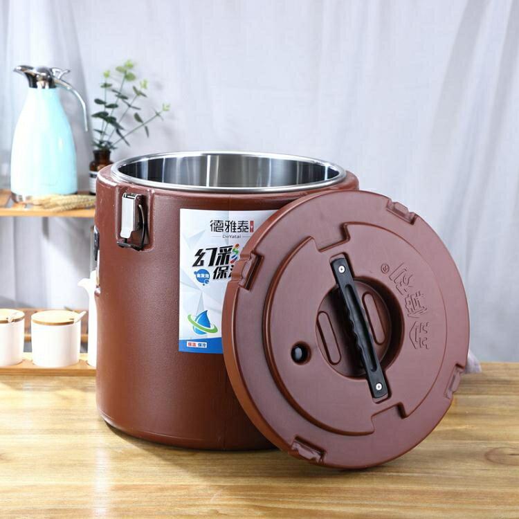 奶茶桶-德雅泰不銹鋼保溫桶商用飯桶豆漿桶茶水桶奶茶桶冰桶超長保溫湯桶 【新年鉅惠】