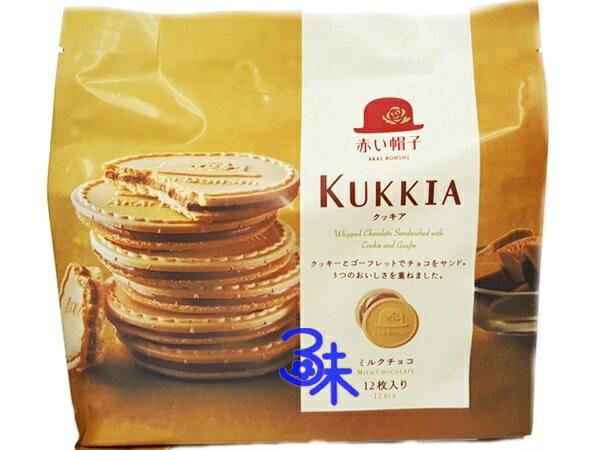 (日本) KUKKIA 紅帽子法蘭酥餅-可可口味 1包93.6公克(12入) 特價 143 元 【4975186164951】 (高帽子 佶帽 法蘭酥)