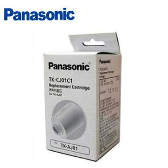 Panasonic 國際牌 電解水機濾心 TK-CJ01C