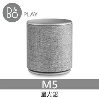 <br/><br/>  B&O PLAY   M5 藍芽喇叭<br/><br/>