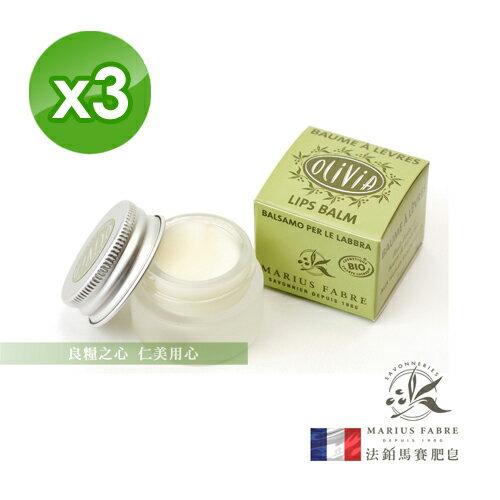法鉑 Olivia橄欖油禮讚護唇膏(7ml/瓶)x3