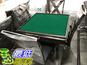 [106限時限量促銷] COSCO BAYSIDE 5PC DINING SET 多功能方桌五件組 一桌+四椅 C113958